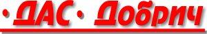 логото на фирмата разположено хоризонтално